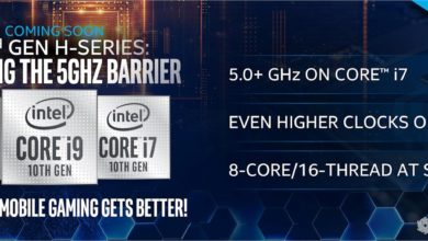 Photo of Intel Launches Another 8-Core Mobile CPU: Core i7-10870H