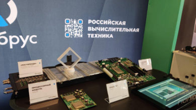 Photo of Meet the Elbrus-16S: A 16 Core CPU @ 2GHz Designed in Russia on a 16nm Process